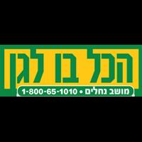 kolbo-logo
